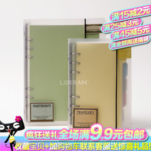 Creative PP frosted transparent shell Notepad Notebook cover elastics A5 A6 A7 loose leaf shell