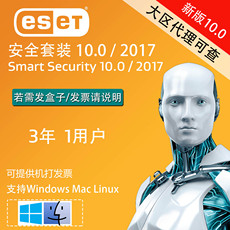 Антивирусное ПО Eset Smart Security 10.0