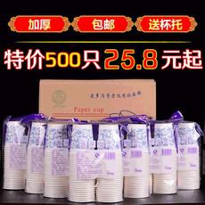 Бумажный стакан Jinxin 500