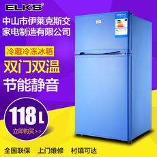 Автомобильный холодильник ELKS 118L