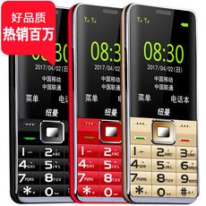 Мобильный телефон Newman X6
