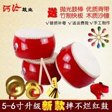 Детский ударный музыкальный инструмент Heluo drum