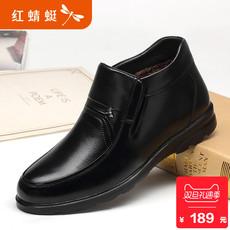 Ботинки мужские Reddragonfly wtd60011