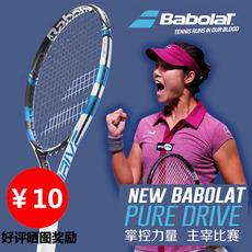 теннисная ракетка The BABOLAT 101234 Babolat
