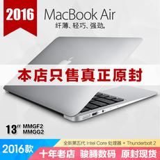 Laptop Apple MacBook Air MMGF2CH/A 13