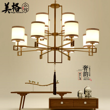 New Chinese chandelier, living room lamps, Chinese style restaurant lights, hotel hall, villas, engineering lights, duplex buildings, large chandeliers.