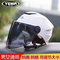 Шлем для скутера Mustang 335