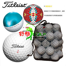 мяч для гольфа Titleist Titleistprov1v1x Golf