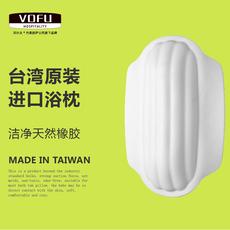 Комплектующие для ванной Vofu