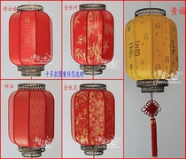 Outdoor waterproof sunscreen fangyangpi Chinese antique red white gourd lanterns advertising custom decorated restaurant long Lantern