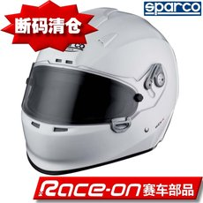 Кепка Sparco 003308 WTX-K