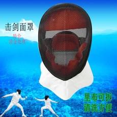 защита Фехтование маска шлем из фольги