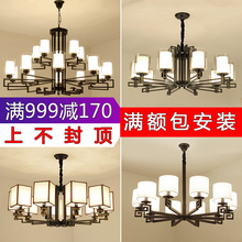 New Chinese chandelier, living room lamp, simple modern atmosphere household, Chinese style bedroom lamp, study room, dining room lamp, lamps and lanterns.