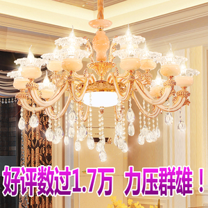 锌合金玉石水晶吊灯奢华客厅灯欧式现代卧室led大厅大气简欧灯具吊灯
