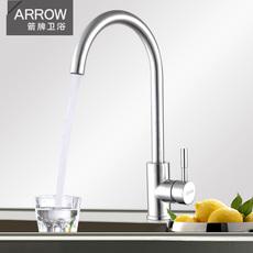 Кухонные смеситель 11 Arrow