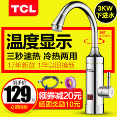 Электротермический смеситель TCL TDR-30EX