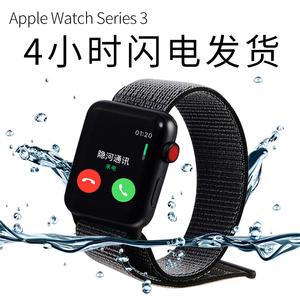 现货 苹果/Apple Watch3 series3 电话手表三代 iwatch3 蜂窝 S3智能手表