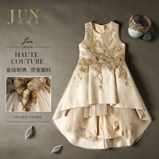 Jun June designs K004