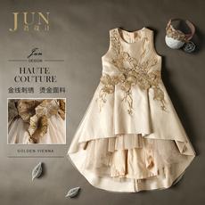 Jun June designs k004