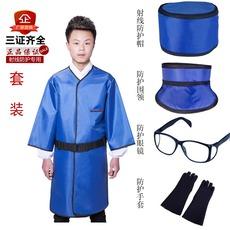 Защитная одежда Samick