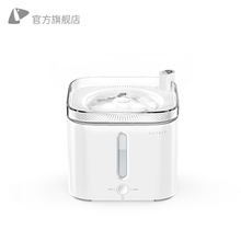 Xiao Pei PETKIT pet intelligent water dispenser two generation cat automatic circulation water heater dog supplies water feeder