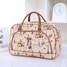 Korean version of large-capacity traveling bags women's handbags PU traveling bags short-distance travel bags men's traveling bags tide
