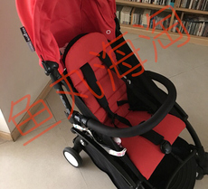 Spare parts for strollers Customize 008