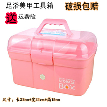 Plastic foot therapy foot bath technician toolbox portable large special toolbox storage box beauty salon makeup box