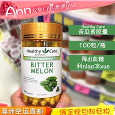 Healthy care HealthyCare Bitter Melon 100