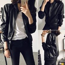 Summer versatile BF student jacket short coat