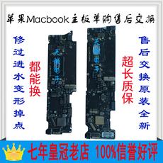 аксессуары для ноутбуков MACBOOK AIR A1465