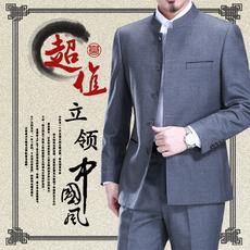 Деловой костюм Baromon