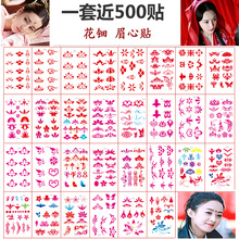 Beauty to print the flowers floral twinkle eyebrows sticking hanfu costume tattoo paste waterproof female lasting forehead shows sexy photo stickers