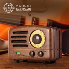 Беспроводная bluetooth колонка Elvis Presley Radio