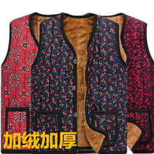 Camel hair thickening and cashmere vest for the elderly in autumn and winter