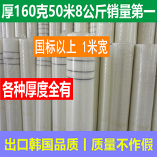 Изоляционный материал для стен Shireen 160g