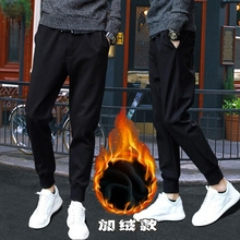 Quick drying men's cheap work casual pants
