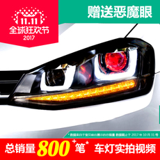 лампа Longding light 7gti Led