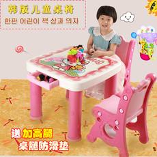 Детский столик со стулом Future Star