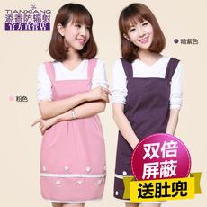 Tian Xiang fdb/60229