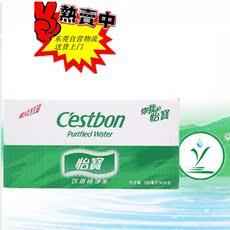 怡宝350ml*24瓶箱装饮用纯净水小怡宝支装水小瓶矿泉水企业必备