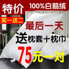 Подушка постельная