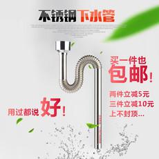 Фурнитура для душа Urinal drain