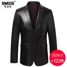 Одежда из кожи Smeis s14czf1401