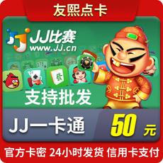 J-JJ бороться хозяин