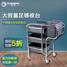 Сервировочный столик Guangzhou Baiyun