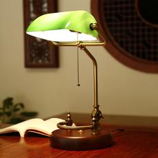 Прикроватный светильник Yu Lei Yu Lei