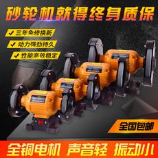 Точило Win collar S1S-125/150/200/250 220V380V