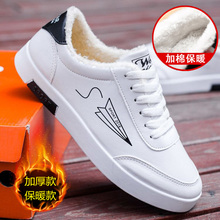 New trend shoes with warm winter thickening and plush