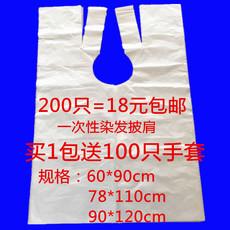 Фартук для стрижки Daheng 60*90cm 78*110cm